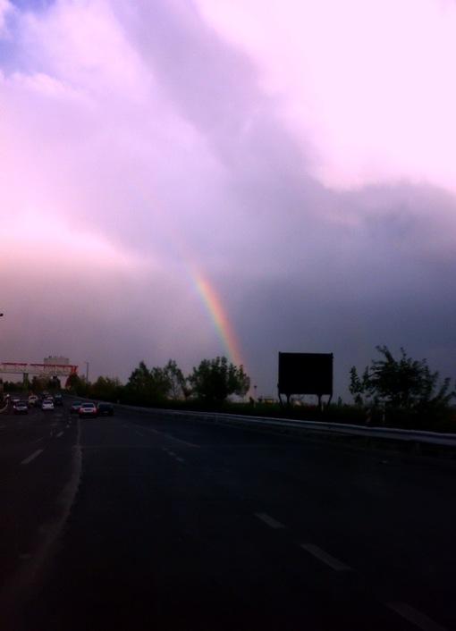 رنگین کمان تهران - پنجشنبه - 26 شهریور 88